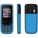 Cheapest chinese mobile phone 2G GSM(6303)