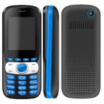 2g-gsm-cheapest-chinese-mobile-phone-w900
